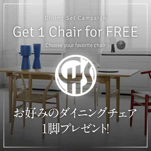 Dining Set Campaign Get 1 Chair for FREE Choose your favorite chair