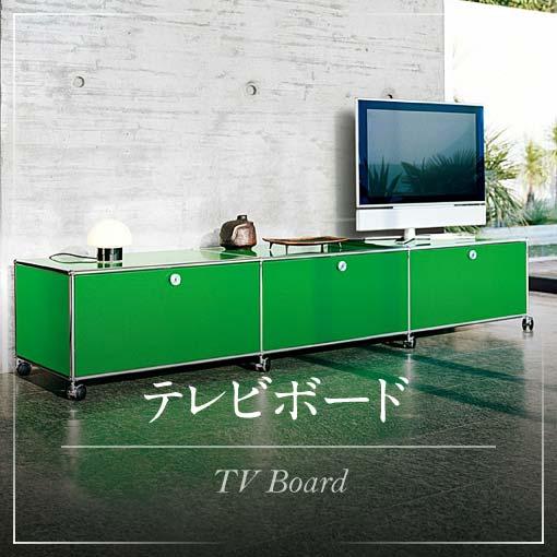 テレビボード | TV Board