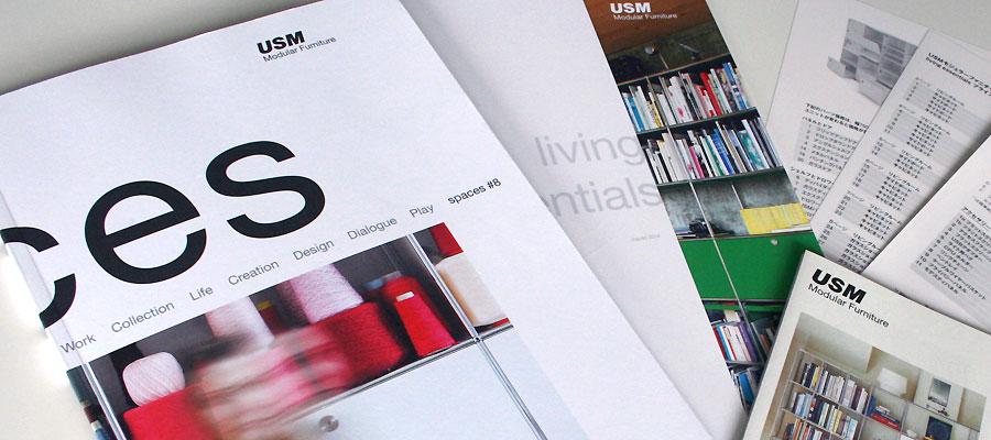 USMパンフレットイメージ1