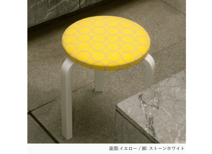 STOOL-60-×-mina-dop-tambourine