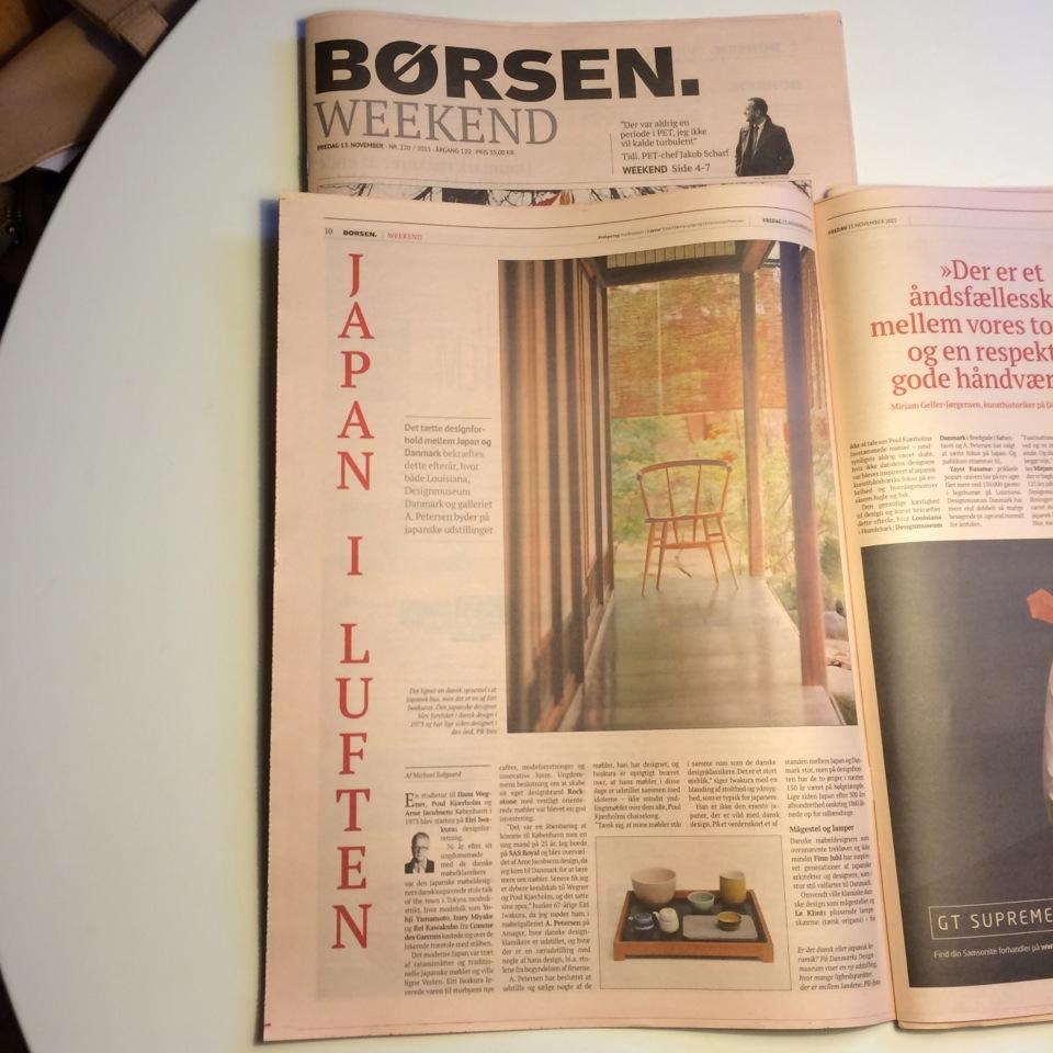 デンマーク全国紙Børsen_1