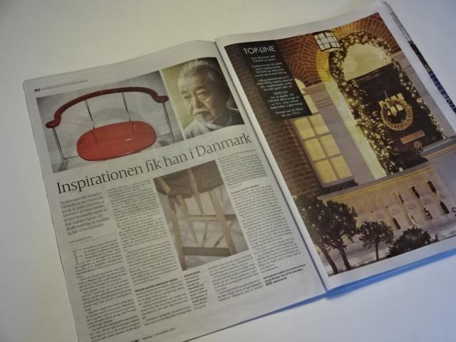 デンマーク全国紙Politiken
