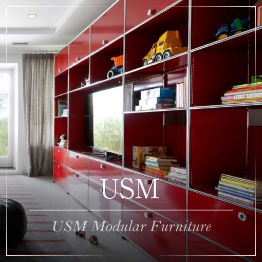 USMモジュラーファニチャー | USM Modular Furniture