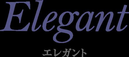 エレガント | elegant | オーダーカーテン